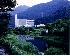 富士吉田市 環境美化センター(ごみ処理施設)