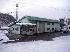 北信保健衛生施設組合 不燃物処理センター