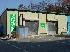 高山市 資源リサイクルセンター 発泡スチロールリサイクル施設