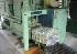 柏羽藤クリーンセンター ペットボトル減容化施設 ストックヤード