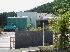 南和広域美化センター リサイクルセンター
