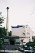 府中町 環境センター(焼却施設)