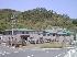 串木野衛生センター