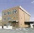神栖市 第一リサイクルプラザ 容器包装リサイクル推進施設